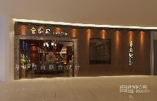 深圳泰式餐厅设计图片1
